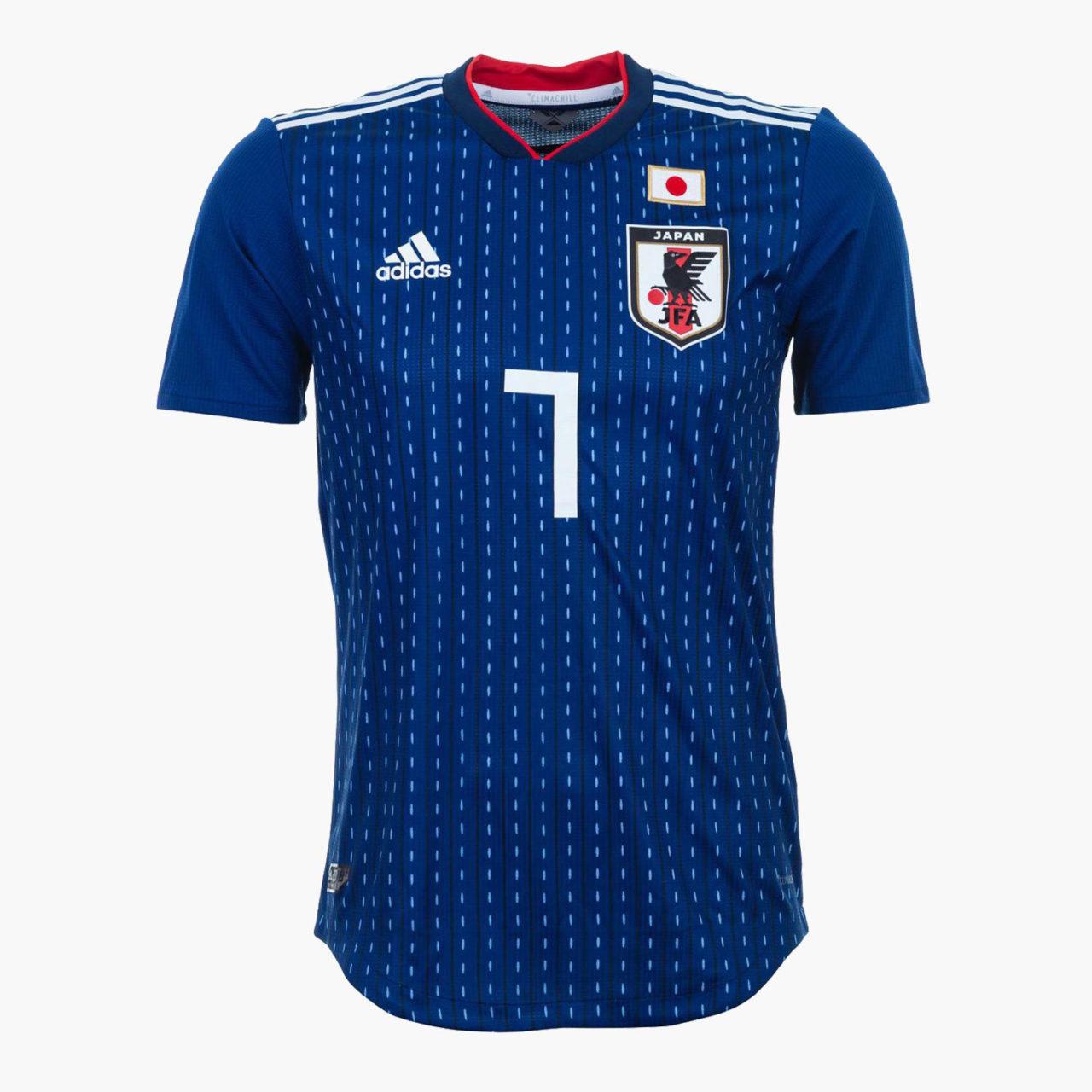 Домашняя форма сборной Японии